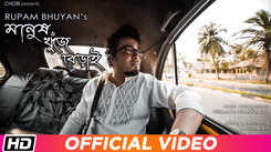 Latest Bengali Song 'Ami Manush Khuje Berai' Sung By Rupam Bhuyan