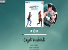 Entha Vaaralainaa OST is a soothing journey of music