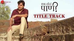 Ek Hota Pani - Title Track