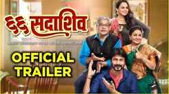 66 Sadashiv - Official Trailer