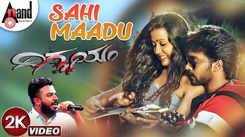 Digbayam   Song - Sahi Maadu