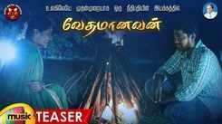 Vedhamanavan - Official Teaser