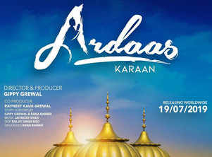 Ardaas Karaan: Gippy Grewal shares new poster and revised title