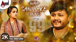 99 | Song - Naa Sanihake Innu