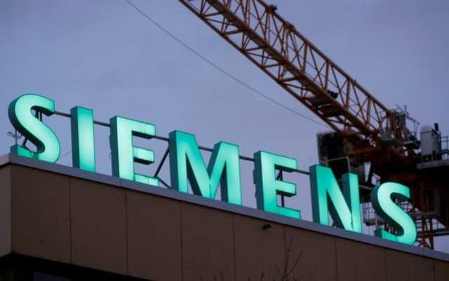 Siemens to cut 10,000 jobs