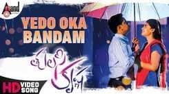 Tulasi Krishna | Song - Yedo Oka Bandam
