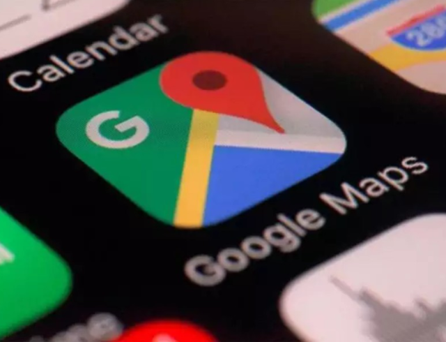 How the new incognito mode will work on Google Maps