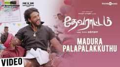 Devarattam | Song - Madura Palapalakkuthu