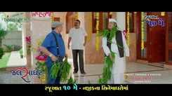 Jalsaghar - Movie Clip