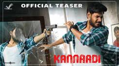 Kannaadi - Official Teaser