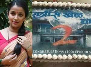 Ratris Khel Chale 2 completes 100 episodes