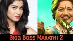 Bigg Boss Marathi 2 : Here's the tentative list of contestants
