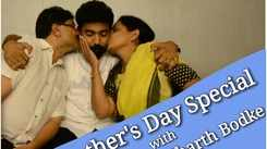 Mother's Day Special: Siddharth Bodke takes his mother on the sets of Tu Ashi Jawali Raha