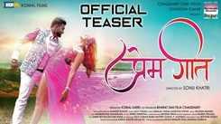 Prem Geet - Official Teaser