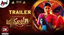 Ratnamanjari - Official Trailer