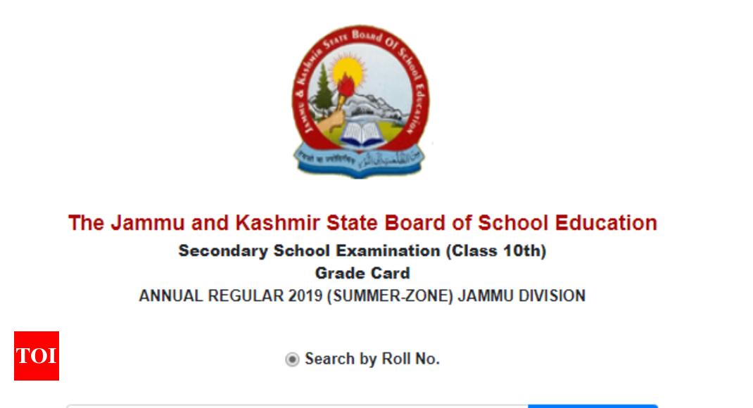 JKBOSE 10th Result 2019 declared for Jammu division @ jkbose