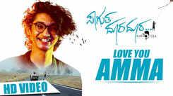 Sagutha Doora Doora   Song - Love you Amma