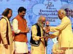 77th Deenanath Mangeshkar Smrutidin Sohala