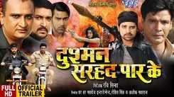 Dushman Sarhad Paar Ke - Official Trailer