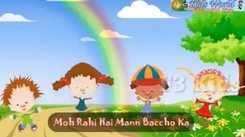 Children Hindi Nursery Rhyme 'Asman Se Akar Boondh' - Kids Nursery Rhymes In Hindi