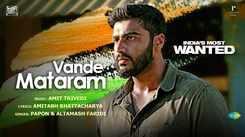 India's Most Wanted | Song - Vande Mataram