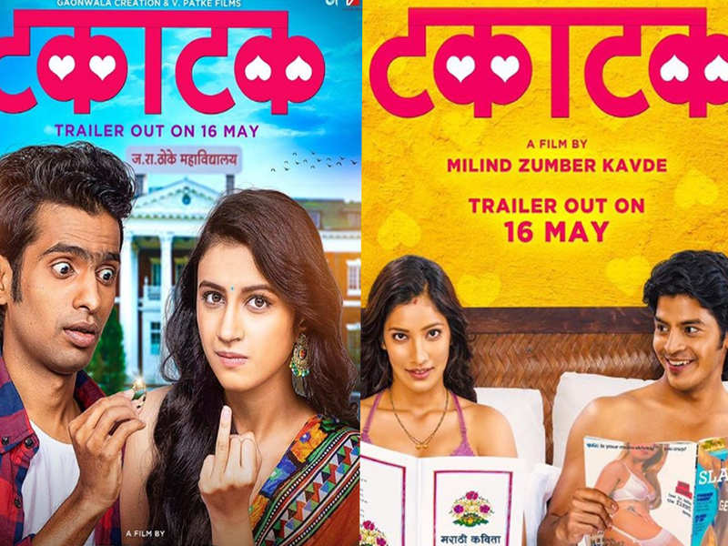 'Takatak': Prathamesh Parab's upcoming romantic flick's trailer to be released on this date