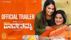 D/O Parvathamma - Official Trailer