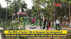 A park designated to women in Gurgaon