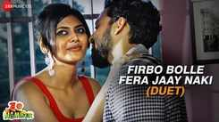 Wrong Number | Song - Firbo Bolle Fera Jaay Naki