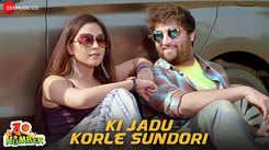 Wrong Number | Song - Ki Jadu Korle Sundori