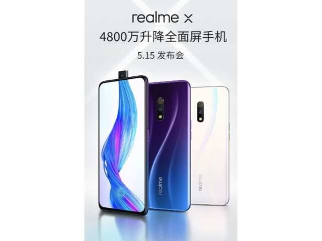 """Realme to launch  """"Onion"""" and """"Garlic"""" special editions of Realme X"""