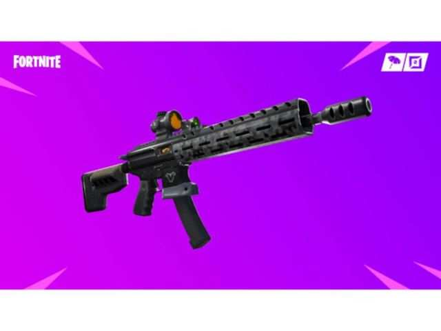 Fortnite has added this new weapon