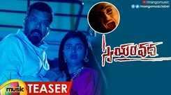 Swayamvadha - Official Teaser
