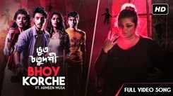 Bhoot Chaturdashi | Song - Bhoy Korche