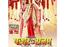 Arvind Akela Kallu shares the first look of 'Patthar Ke Sanam'.