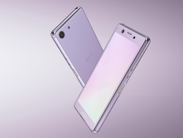 Sony Xperia Ace with Snapdragon 630 price launched: Price, specs and more