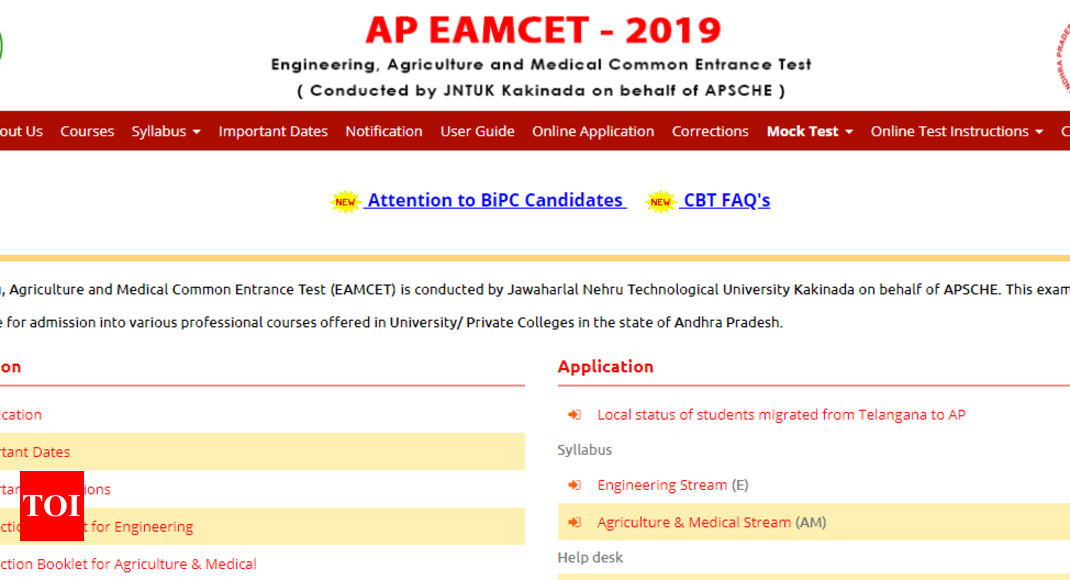 AP EAMCET 2019 results to be announced after May 27 - Times