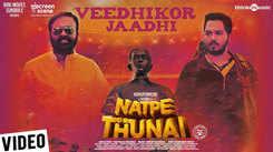 Natpe Thunai | Song - Veedhikor Jaadhi