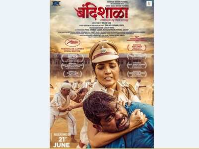 Bandishala's trailer focuses on women's issues