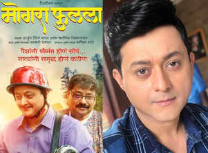 'Mogra Phulaalaa': Swapnil Joshi starrer's title song to be out tomorrow!