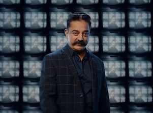 BB 3: See Promo featuring Kamal Haasan