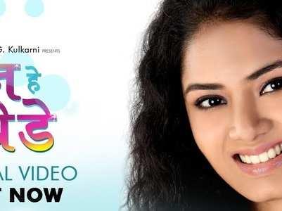 Anweshaa shines with new Marathi single 'Man He Vede Ka Punha'