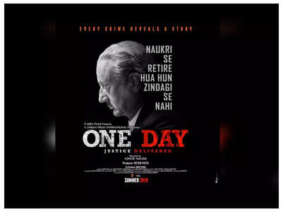 'One Day' trailer to release tomorrow