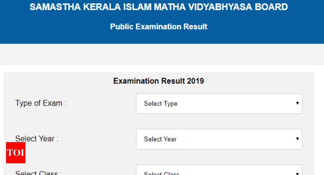 Samastha Madrasa Result 2019 declared @ results.samastha.info, here's download link