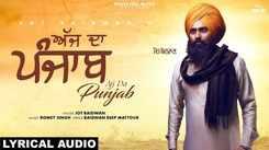 Latest Punjabi Song 'Ajj Da Punjab' (Lyrical Audio) Sung By Jot Baidwan