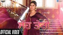 Latest Punjabi Song 'Soh Teri' Sung By Deep Aman