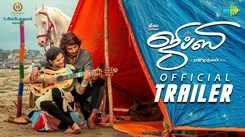 Gypsy - Official Trailer
