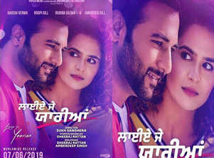 The first look of 'Laiye Je Yaarian' is out