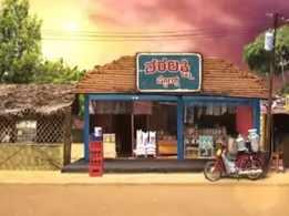 'Varalakshmi Stores' to premiere soon