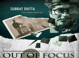 Short film 'Out Of Focus' to be screened at International Documentary and Short Film Festival